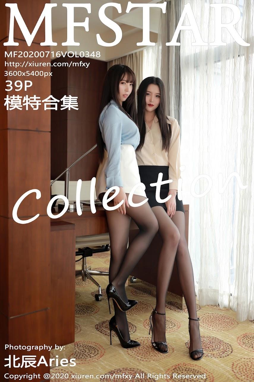 [MFStar] 2020-07-16 Vol.348 Model CollectionReal Street Angels